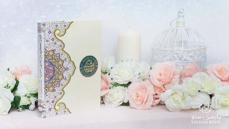 Al-Quran Terjemahan Lafziyyah Perkata Yayasan Restu
