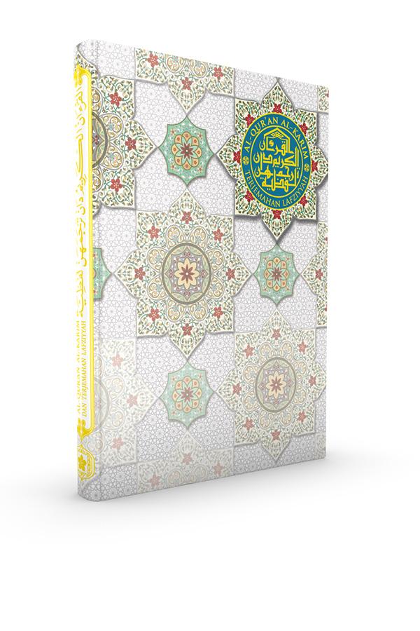 Al Quran perkata terjemahan lafziyyah bahasa melayu a4 Quran Yayasan Restu
