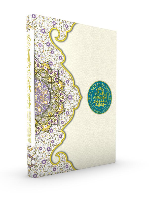 al Quran perkata terjemahan lafziyyah bahasa melayu yayasan restu nasyrul quran