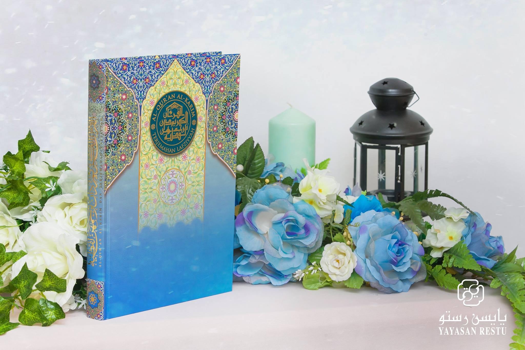 Al-Qura Terjemahan Lafziyyah Perkata Yayasan Restu