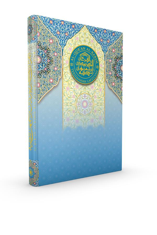 Al Quran Perkata dan Terjemahan Lafziyyah A4 Yayasan Restu Nasyrul Quran