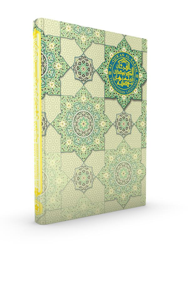 Al Quran Perkata Terjemahan Lafziyyah Bahasa Melayu Yayasan Restu Cetakan Nasyrul Quran