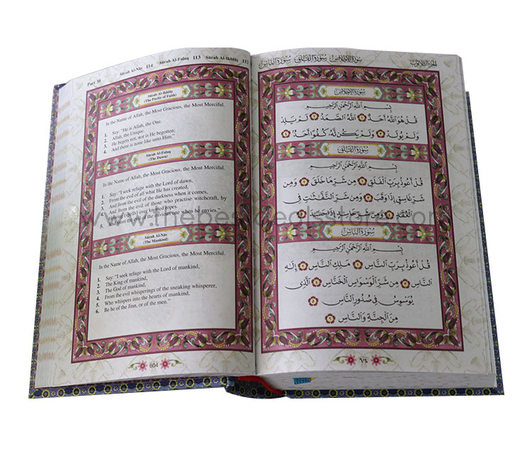 Al-Quran Terjemahan Bahasa Inggeris English