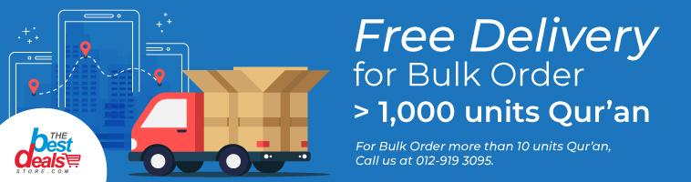 Bulk Order Quran Online